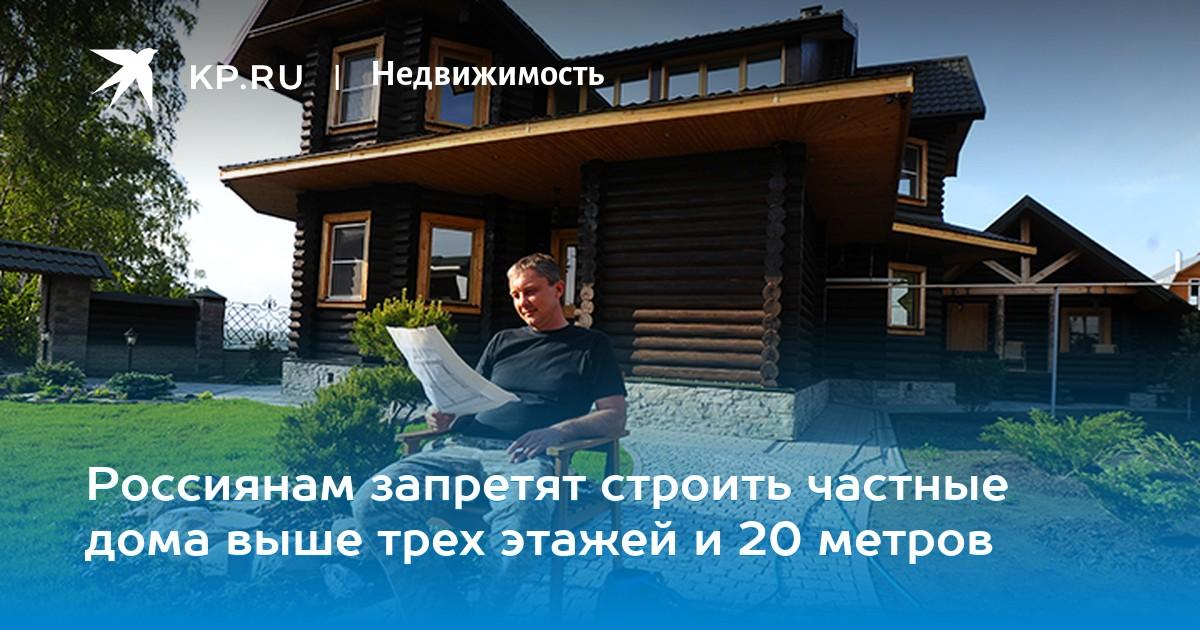 айфон 6s купить в кредит онлайн