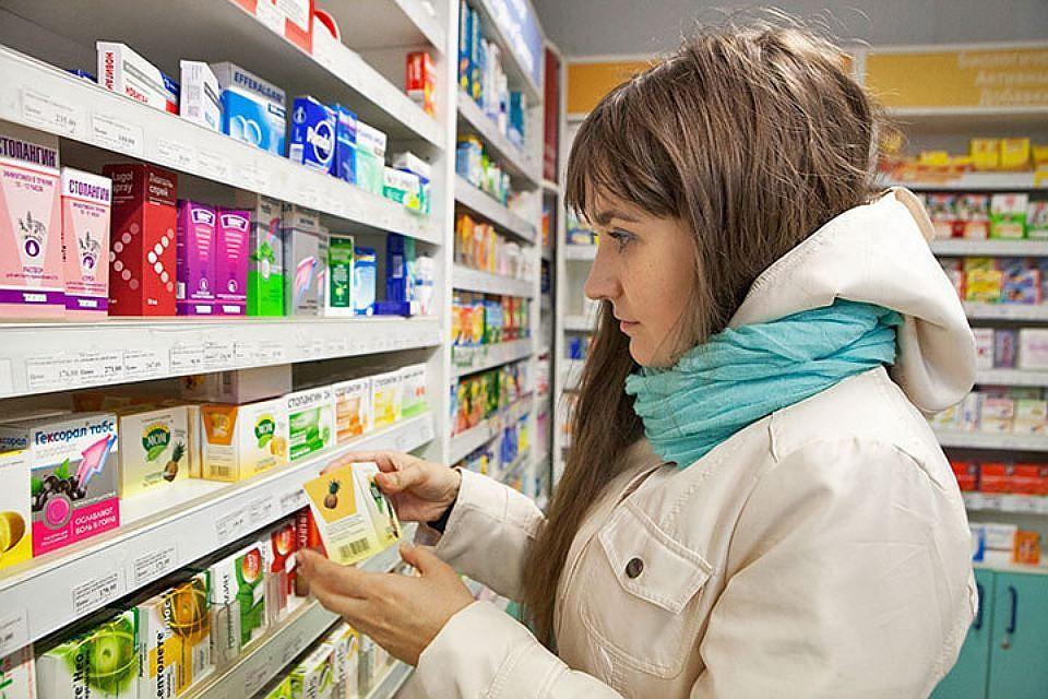 Цены на лекарства в кемерово