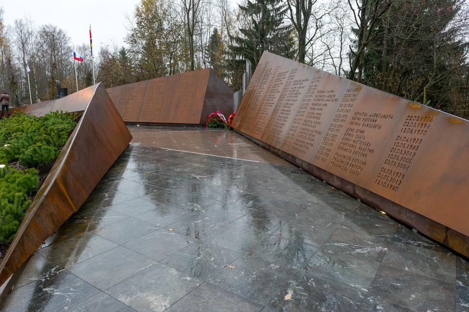 Мемориал открыли совсем недавно.