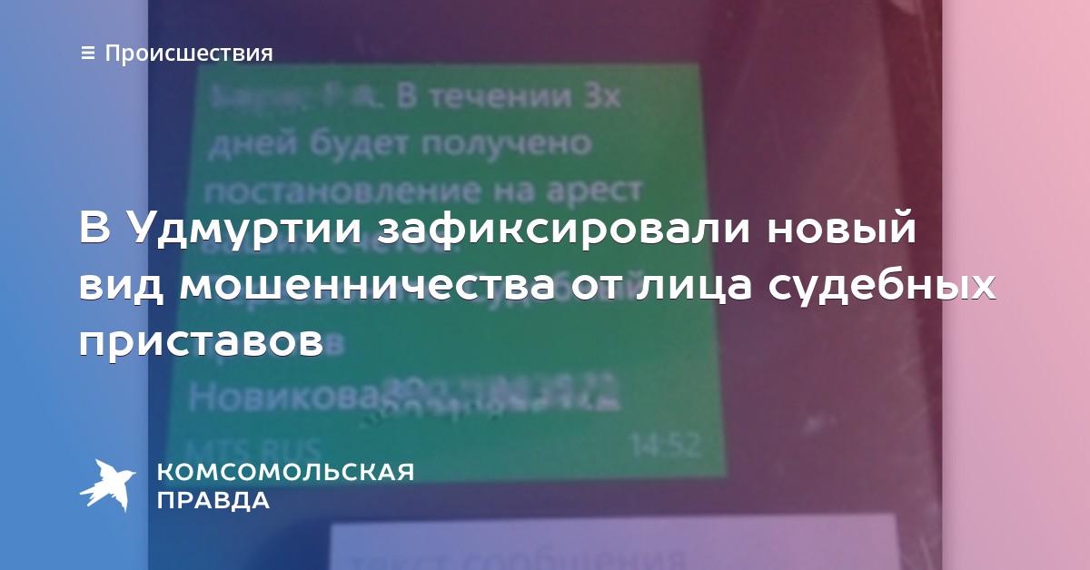 Работа в красноярске фссп водитель механик