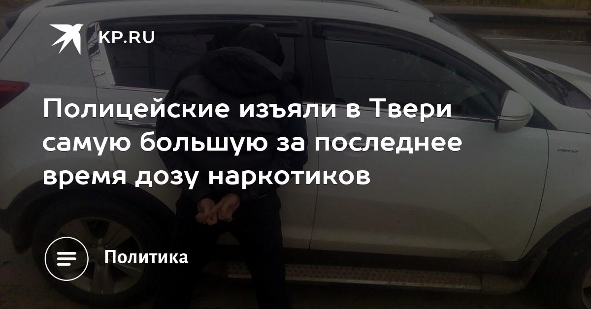 Опиаты price Ковров тотали спайс 2 сезон 24