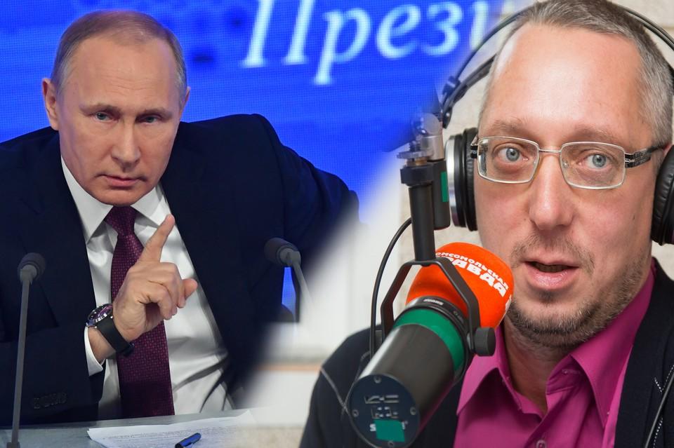 Разговор с президентом России о проблеме строительства вблизи Челябинска Томинского ГОКа записан на аудио.