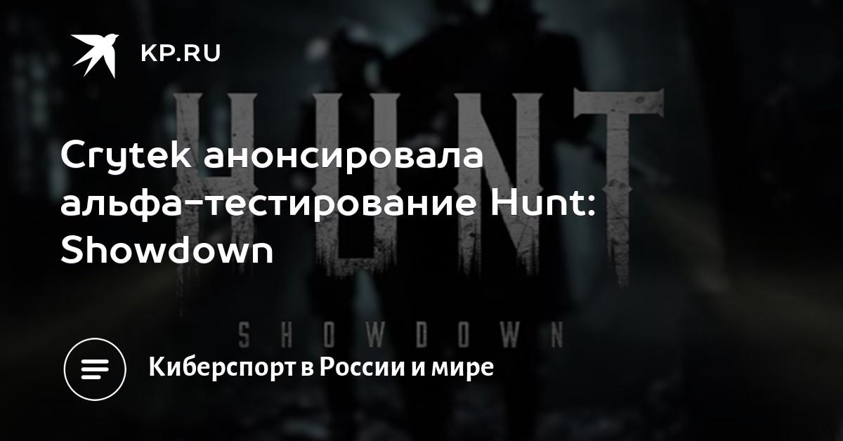 Конопля Дёшево Новошахтинск Опиаты hydra Абакан