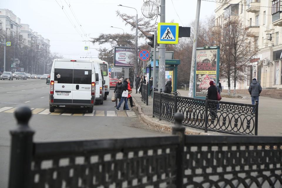Челябинский урбанист рекомендует ходить мимо таких оградок в бронежилете.