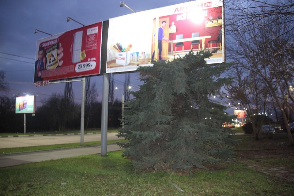 Как узнать чей билборд красноярск