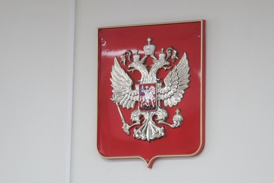 В Иркутске появился слух об отставке зампредседателя областного суда и задержании восьмерых судей