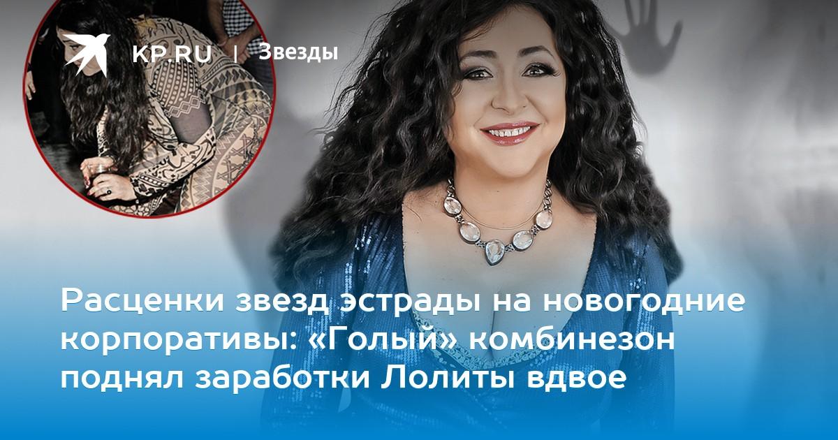 zvezdi-rossiyskoy-estradi-v-golom-vide-uvidel-v-dushe-i-ne-viderzhal
