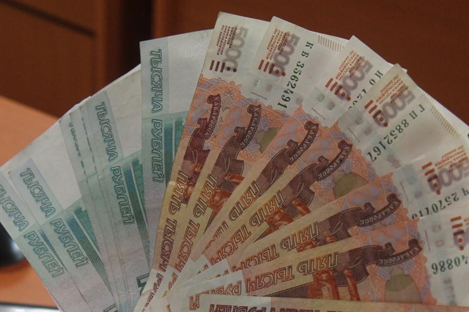 «Байкальский Фонд Сбережений» приостановил работу: вкладчики из Иркутской области и Бурятии требуют выплат