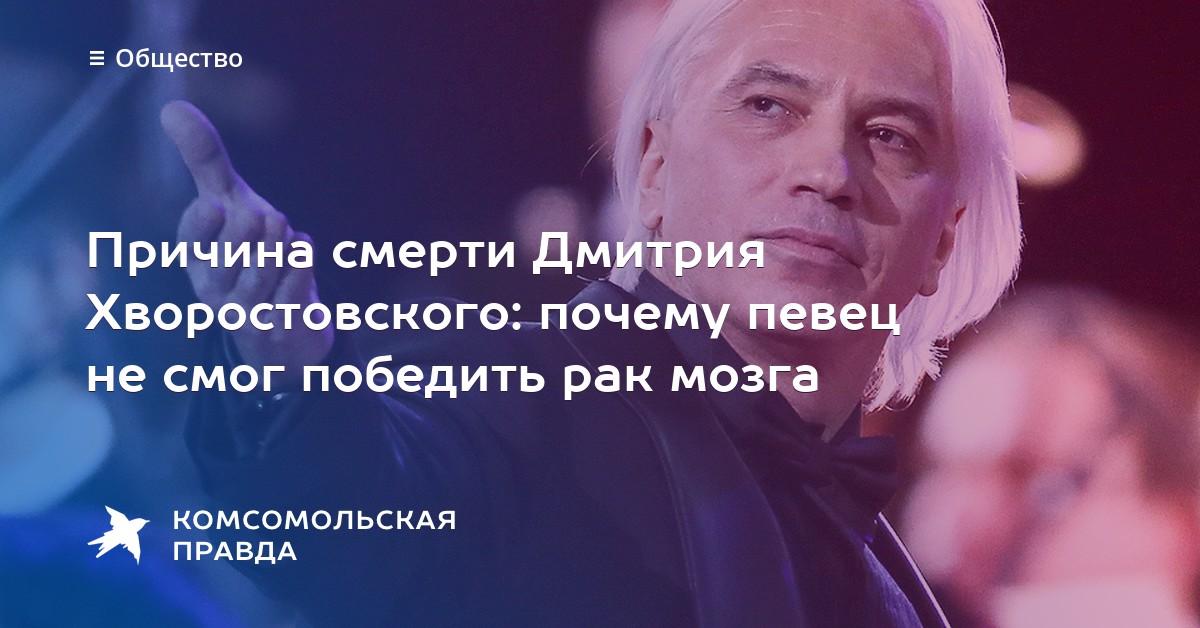 Бухарестская Санкт-Петербург, почему человечество никогда не сможет победить рак законопроект