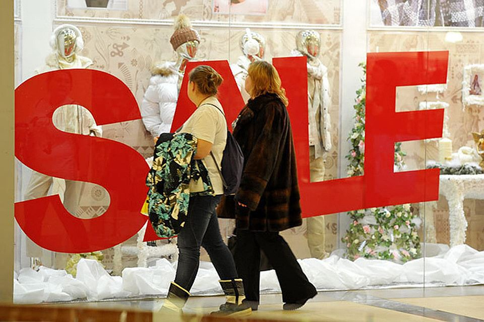 e9cb614d447f Скидки в универмагах Минска 25 и 26 ноября 2017  цены обещают снизить на  все, кроме продуктов