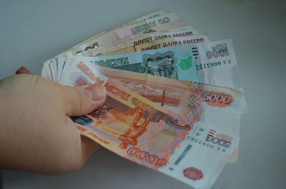 В Минобре подтвердили факт сбора денег с родителей.