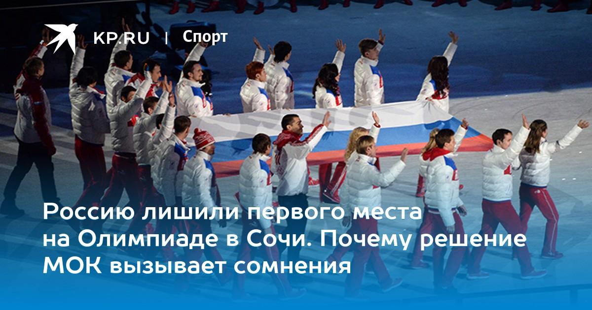 Алеся зайцева член олимпийской сборной беларуси на играх в сочи