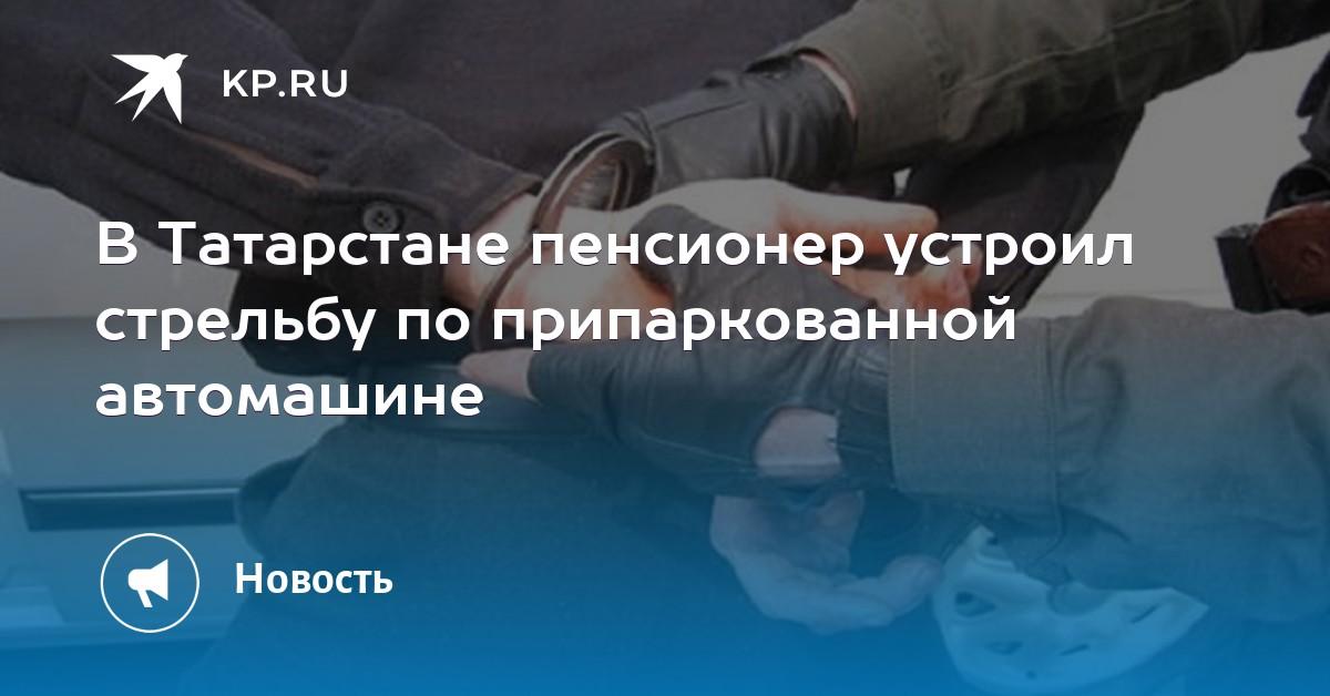 знакомства татарстана смс