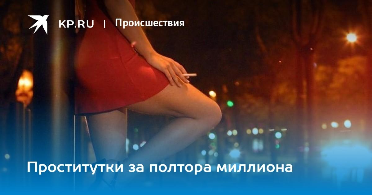 vizvali-prostitutku-na-shesterih-porno-lichnoe-rolik