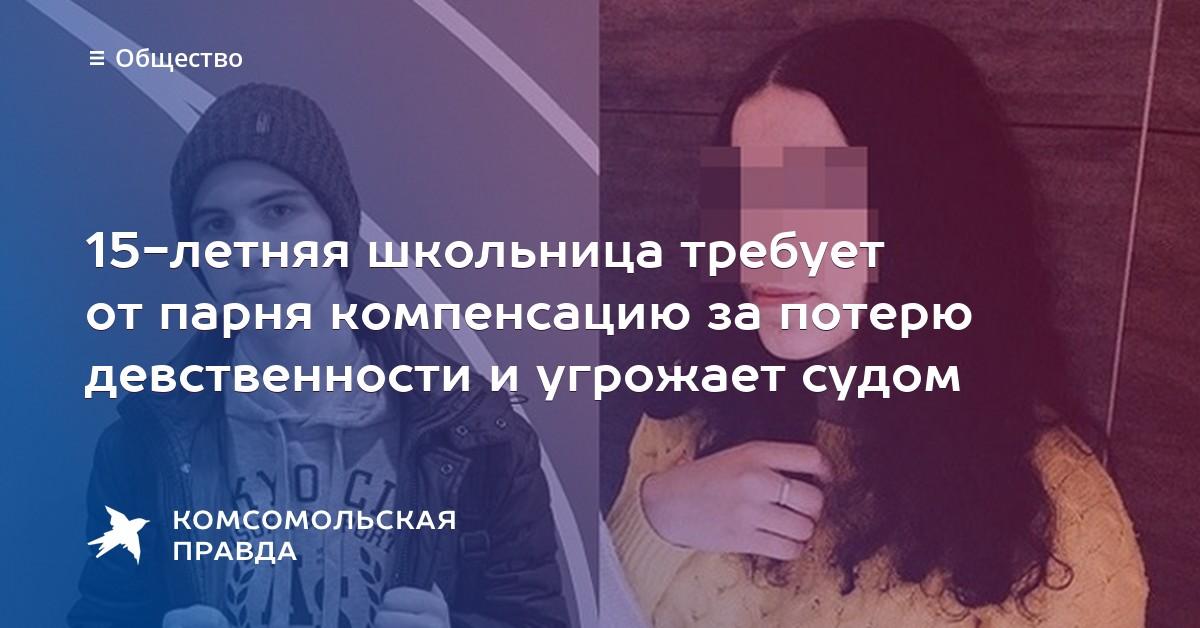 23 ноября 2011 приглашу парня домой для секса киев