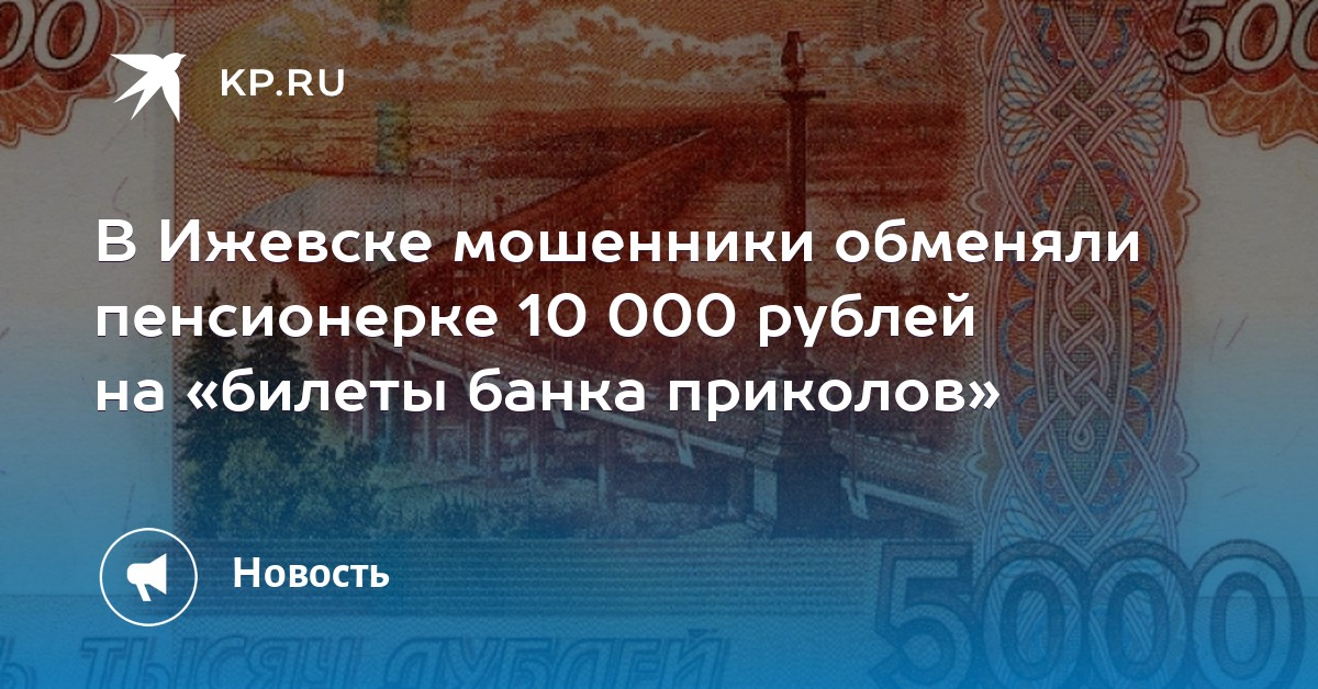 Строительная компания мошенничество Ижевск на дону строительные организации закупки профильных труб