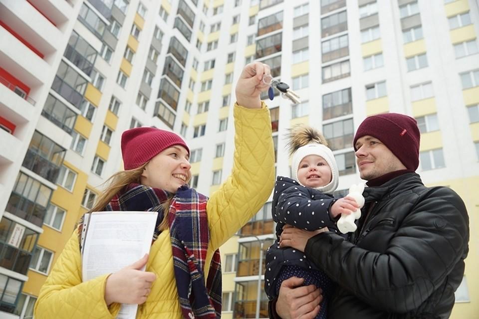 Смотри! Продление жилищной программы «Российская семья» на 2019 год