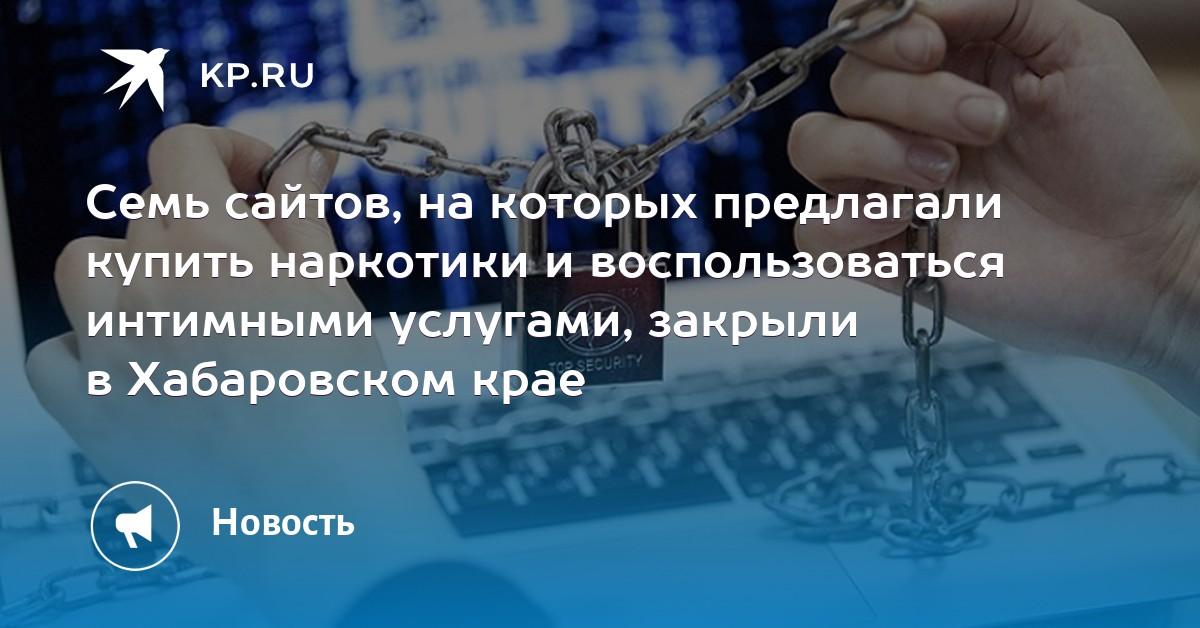 Бутират Сайт Великий Новгород Трамадол  Телеграм Кемерово