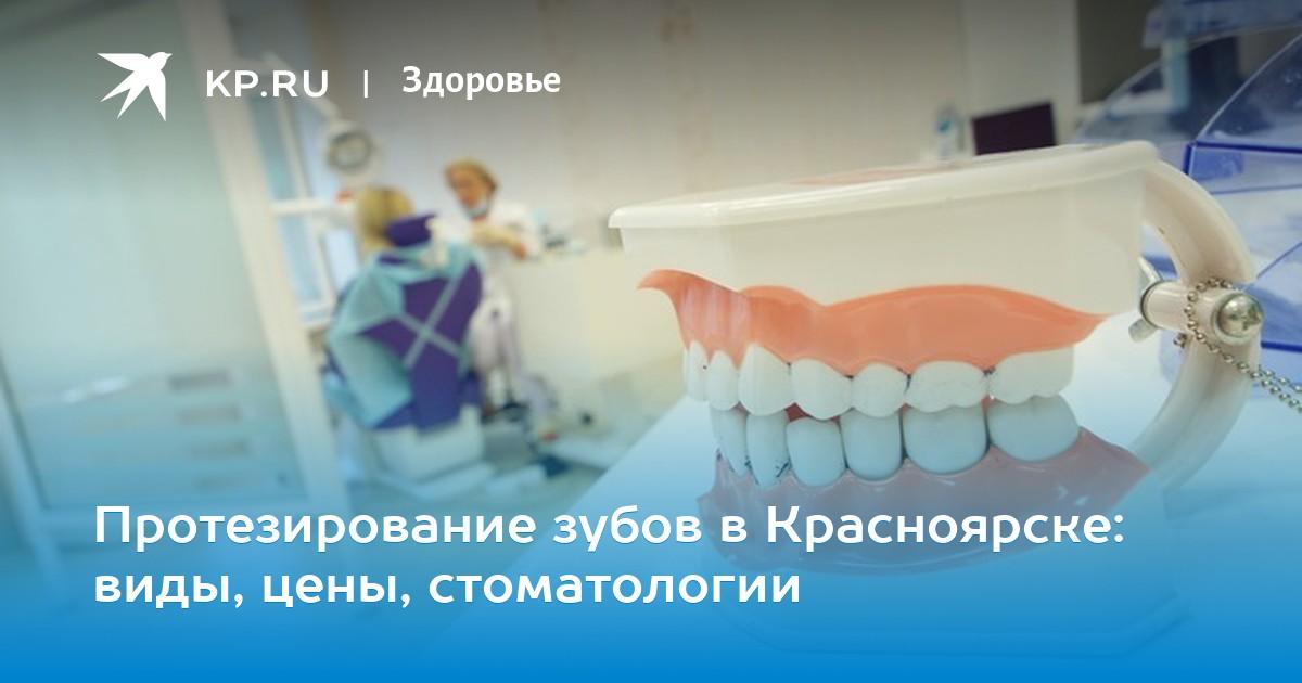 кредит на стоматологические услуги в беларуси