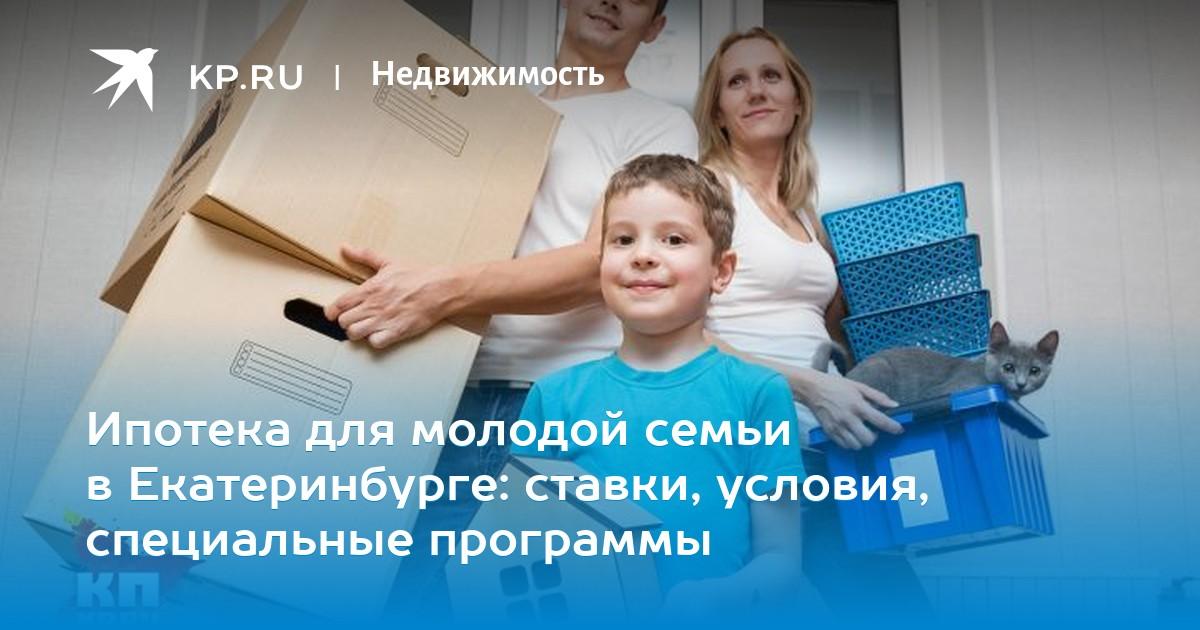 Заявка на получение кредита юридического лица