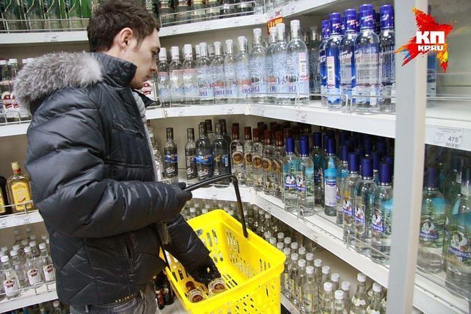 Поддельный алкоголь в магните