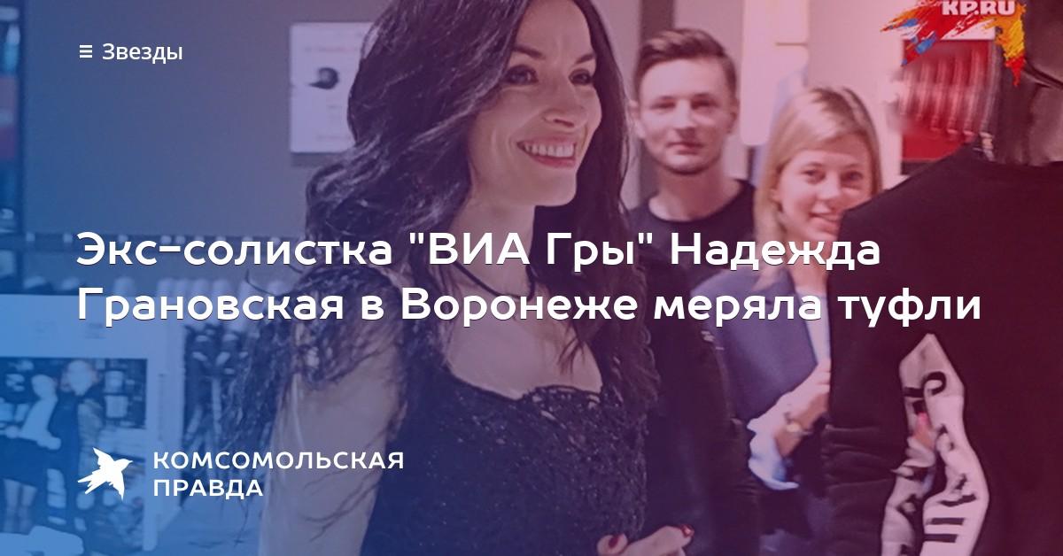 Нарушения на избирательных участках воронежская область семилукский район секс