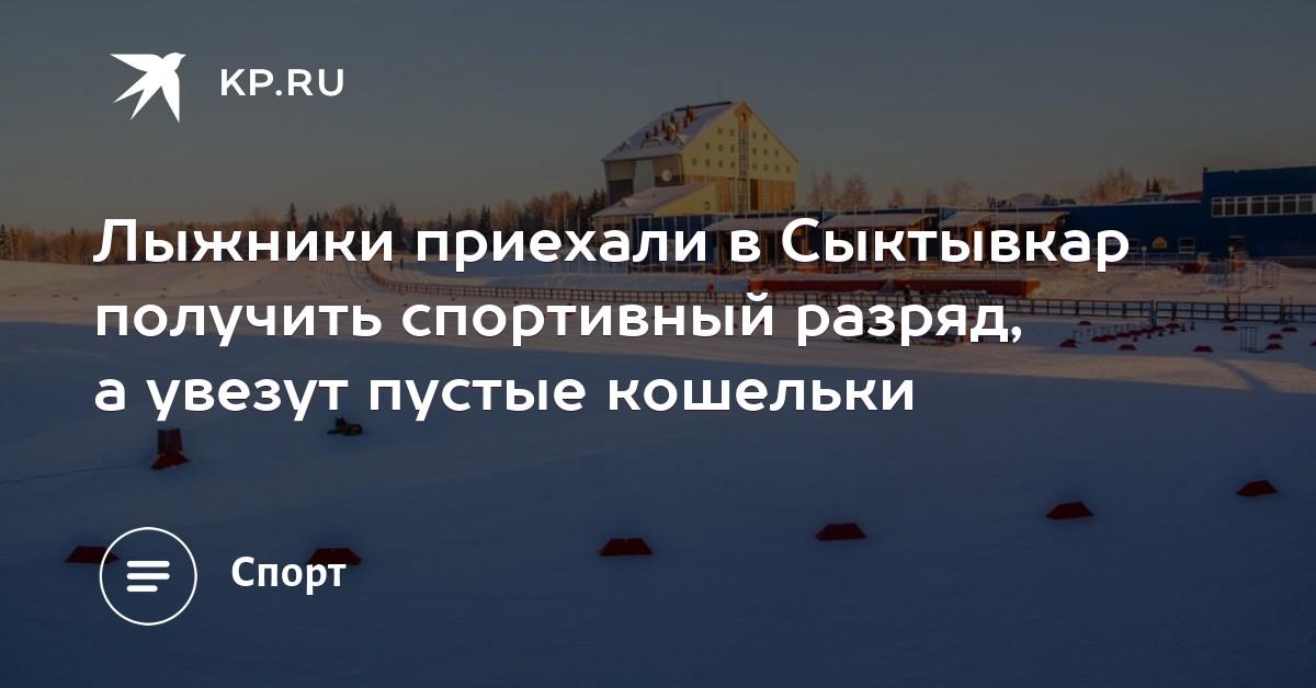 Россыпь анонимно Новочеркасск