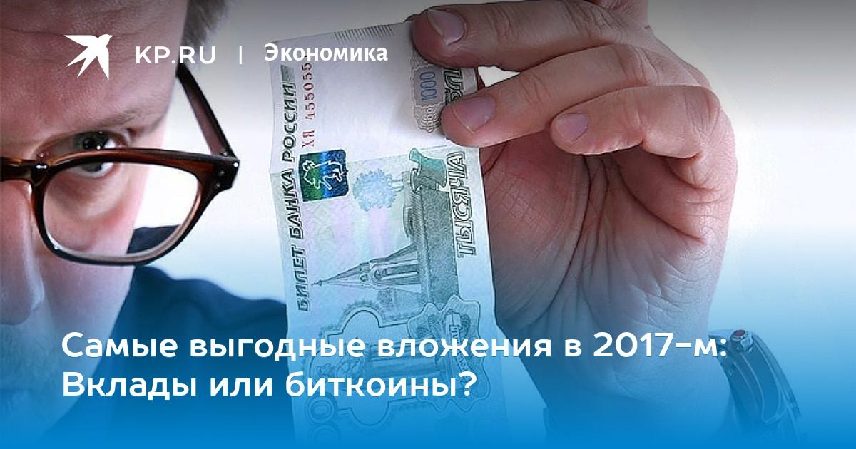 Как заработать в интернете на бинарных опционах видео как можно на интернете в казахстане заработать деньги