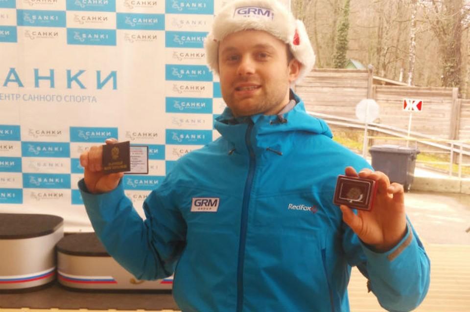 Семен Павличенко. Фото: официальный сайт федерации санного спорта России.