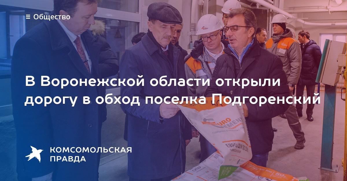 Купить снегоуборочную машину Подгоренский район продажа снегоуборочной техники станица Северская (рц)