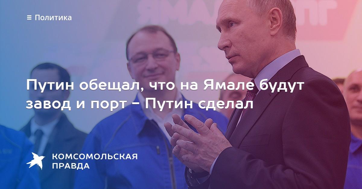 Путин на Крещение окунулся в прорубь | STENA.ee