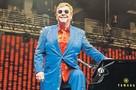 Концерт Элтона Джона 2017 в Крокус Сити Холле: Wonderful Crazy Night Tour