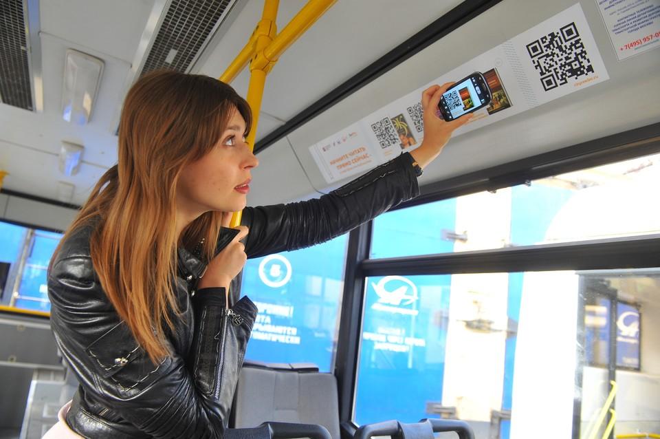 Интернет в транспорте позволяет провести время поездки с интересом или пользой.