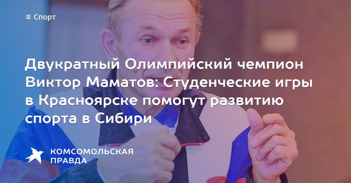 итоги сибирский щит 2017 красноярск рынке спортивной одежды