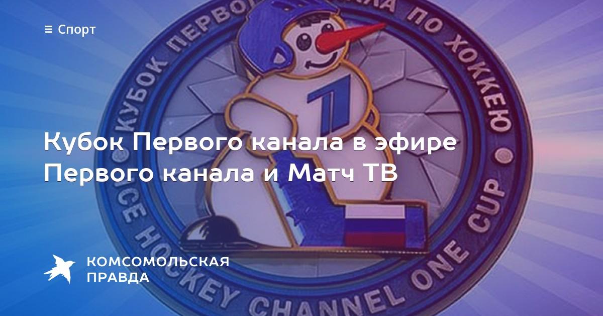 лучшие комедии россия финляндия чм по хоккею мир облетела
