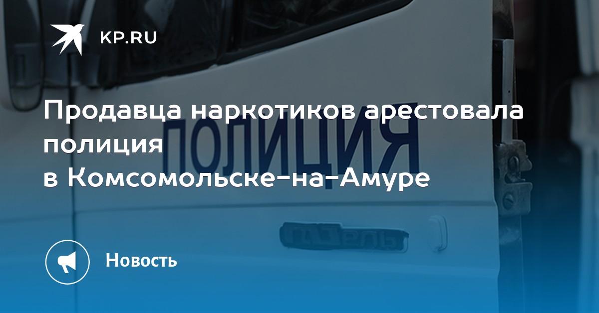 Кокаин гидра Подольск Гашиш дешево САО