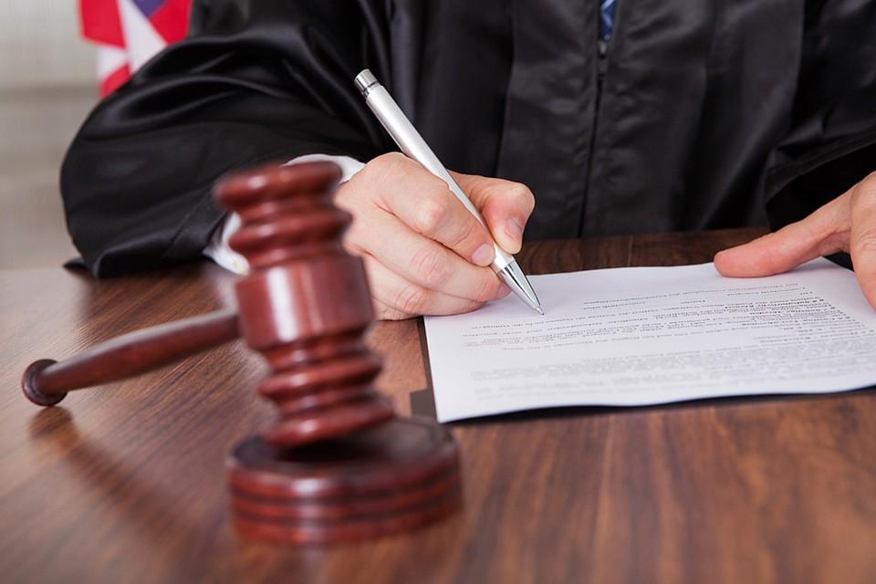Какие плюсы отмены приговора по уг делу