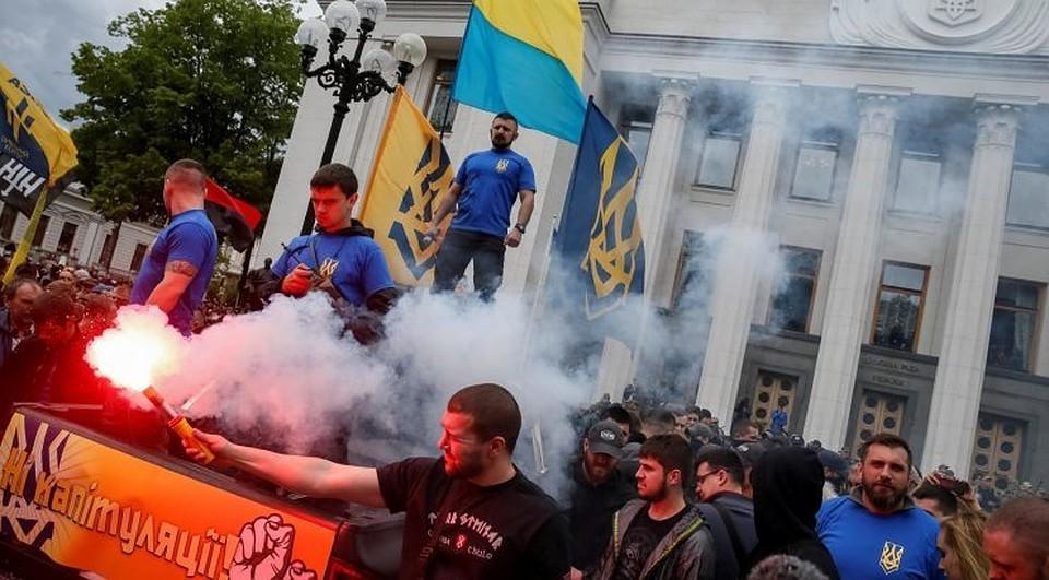 Картинки по запросу В Киеве националисты надругались над собакой