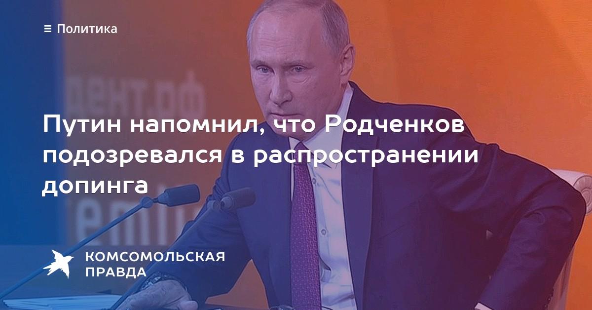 отстранение сборной россии от олимпиады как