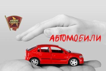 40% российских автолюбителей садятся за руль с похмелья