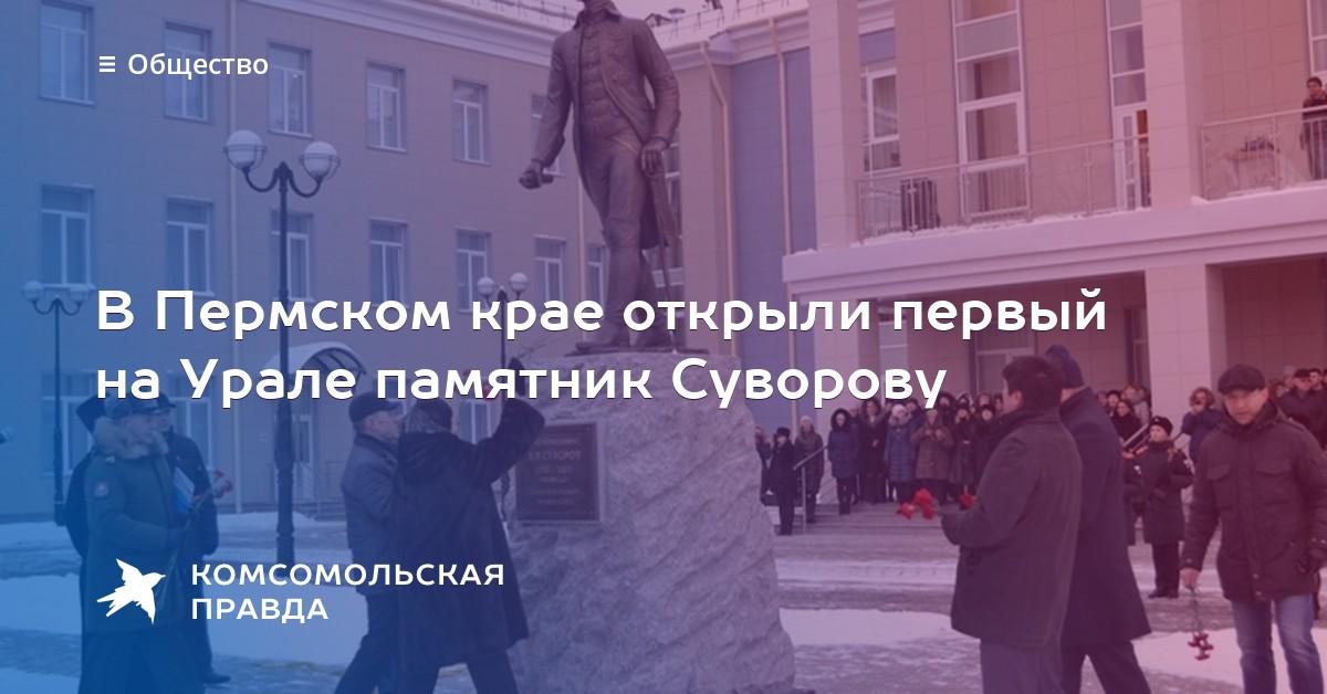 Подбор памятников Очер Эконом памятник Пламя Красный Холм