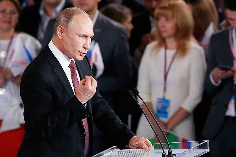 Владимир Путин предпочел выступить на форуме ОНФ с довольно краткой речью