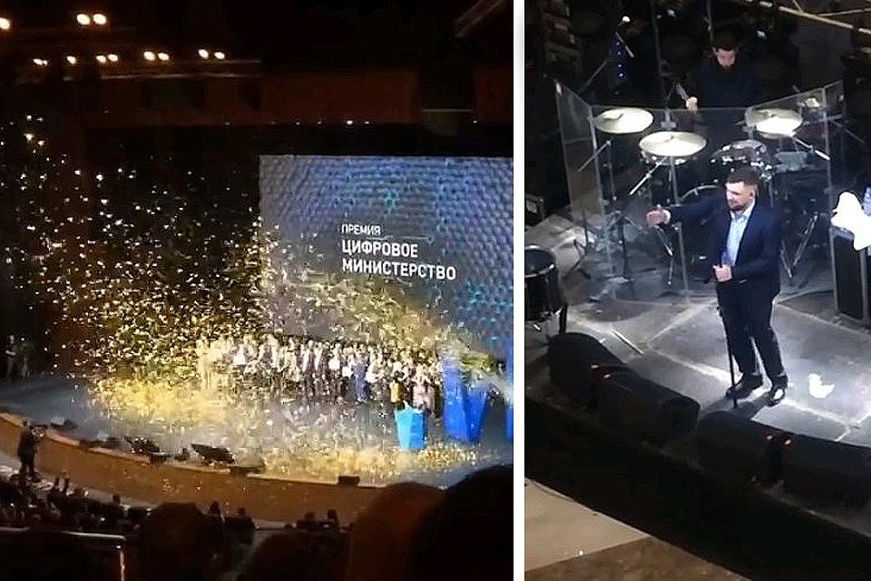 Картинки по запросу концерт Минэкономразвития картинки