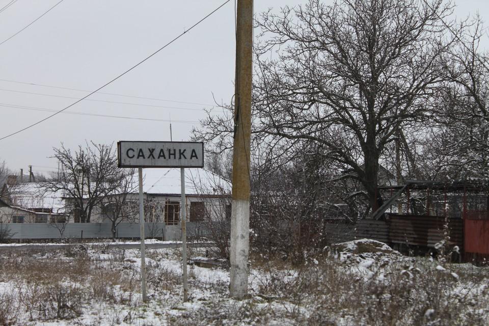 «Комсомолка» поздравила с Новым годом детей на передовой под носом украинских снайперов