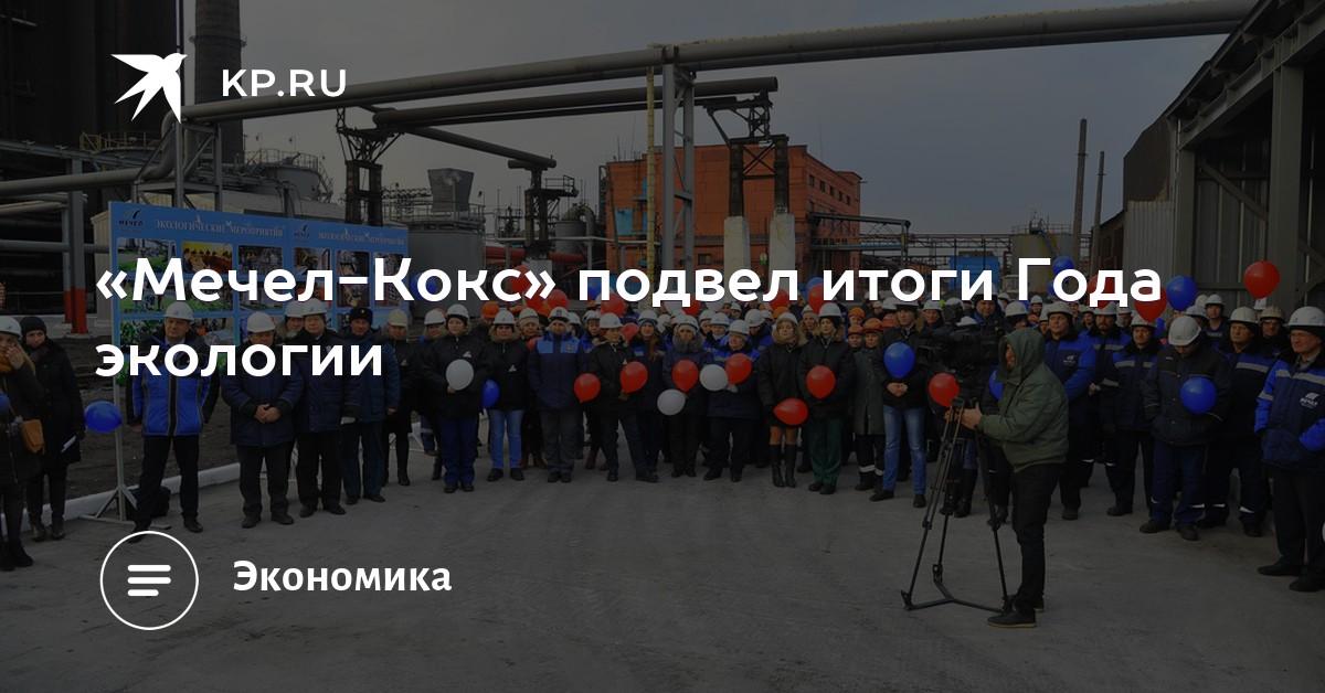 Прегабалин Закладка Домодедово Trip дешево Серпухов