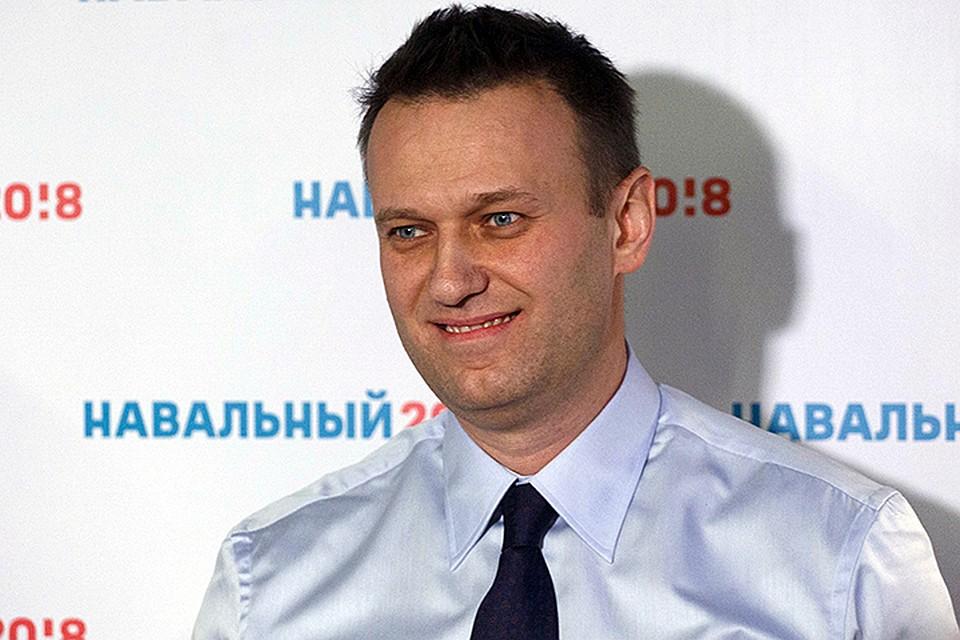 Не зарегистрирован Алексей Навальный из-за того, что в данный момент не истек 5-летний условный срок по делу «Кировлеса» по статье «присвоение и растрата»