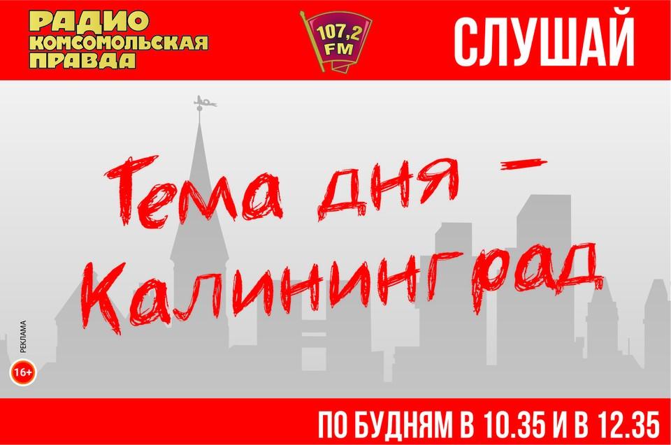 Новое назначение Николая Цуканова