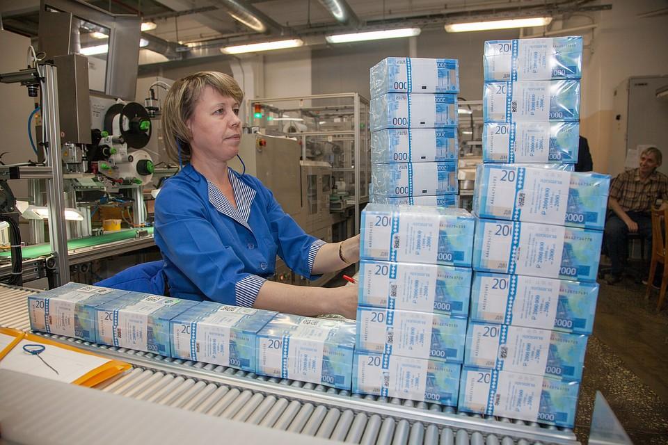 Нацбанк начал печать купюр номиналом в 1000 гривен | 640x960