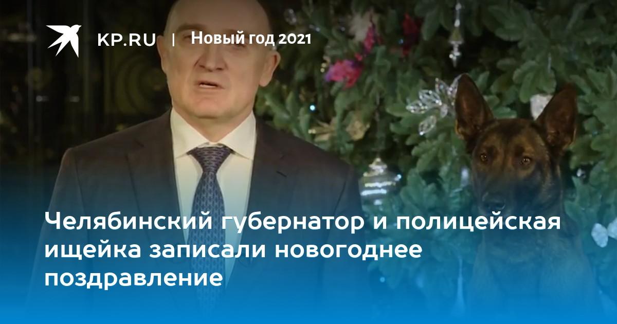 мастерицы новогоднее поздравление дубровского зале началась сильнейшая