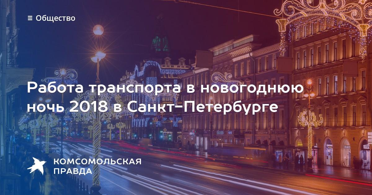 Женщину на ночь Мытнинская пл. идндивидуалку снять г. Пушкин, Кадетский б-р